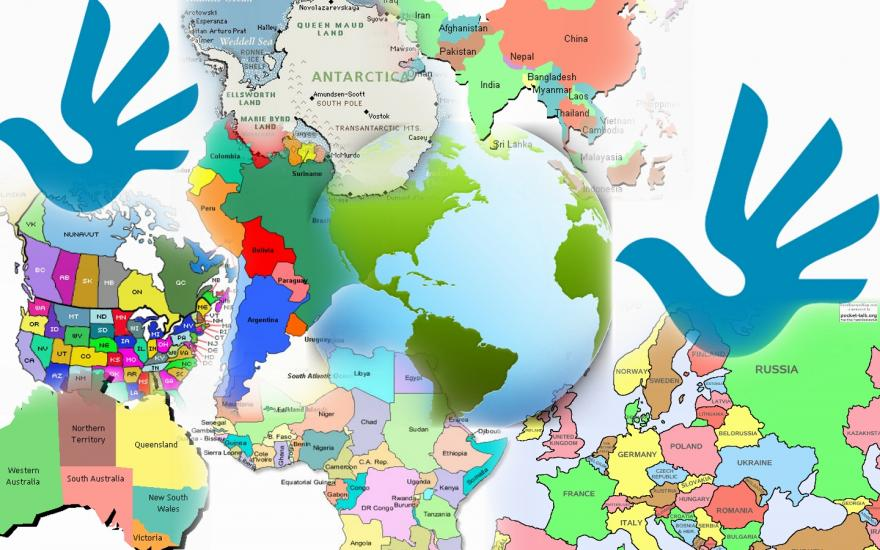 Human rights worldwide xhaferr shira the universal logo for human